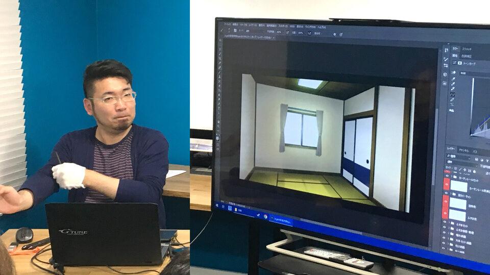 CGカラー背景の描き方講座 2021年9月開催(9/11)
