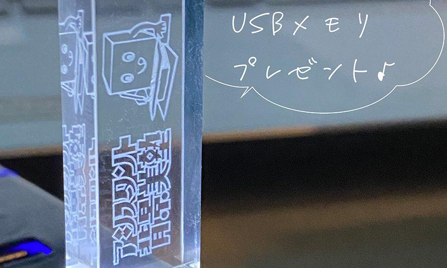 じっくりクリスタ講座 2021年9月開催(9/12〜11/14)