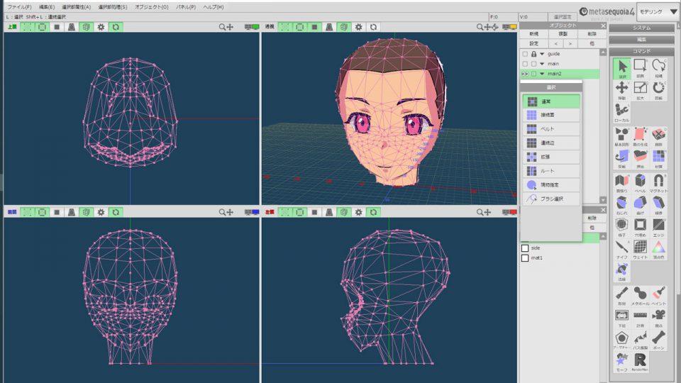 3Dヘッドデッサン人形を作ろう! 2021年9月開催(9/30)